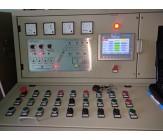 Cải tạo tủ điện trạm trộn bê tông 30-45-60-90-120m3/h