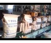 Dây chuyền đóng bao tự động 1 -2-3 phễu, đóng bao gạo, bột, hạt